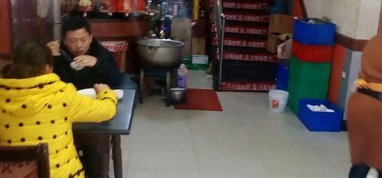 富順湯鍋2