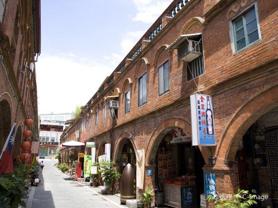 Kinmen Mofan Street