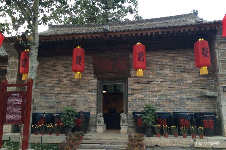 Yuanjia Village2