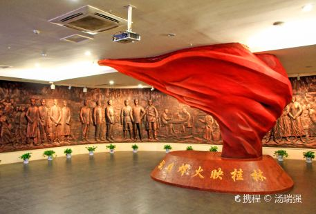 Eighth Route Army Guilin Office
