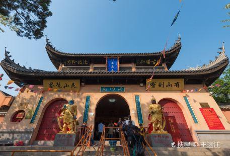 Gushansi (Southwest Gate)