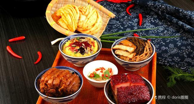 江城小館陝南媽媽菜·全球旅行餐廳(長安地標老店)2