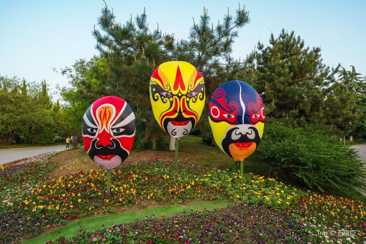 Baoji Botanical Garden3