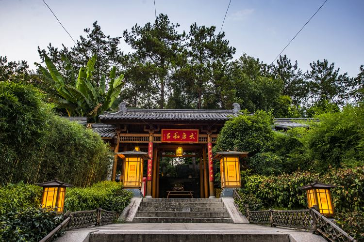 Wuyi Hotspring Resort3