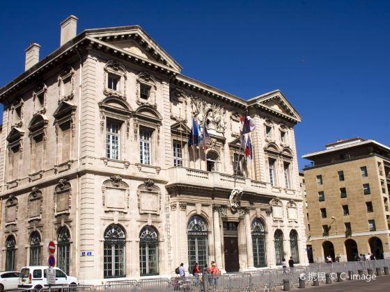 馬賽市政府