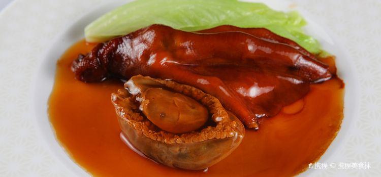 Fu Lin Restaurant A Yi Abalone2