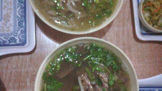 犛牛大骨湯