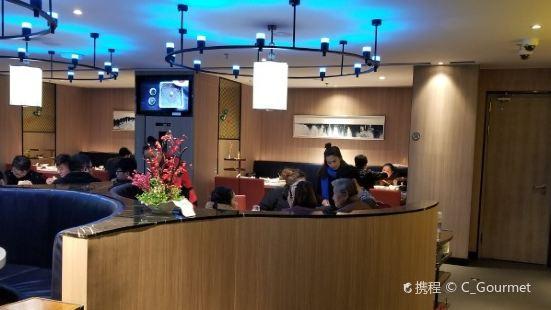 Hidilao Hot Pot( Xi Hu )