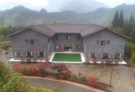 Guijuanyuan Leisure Happy Farmhouse