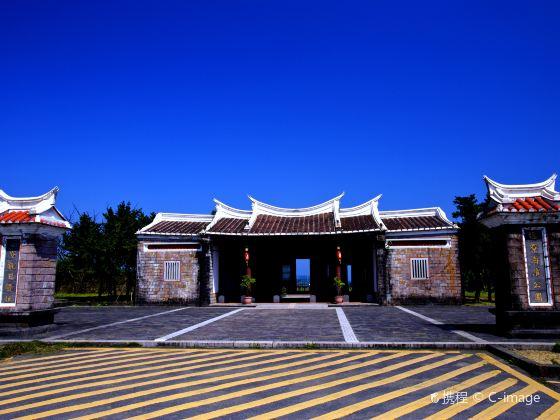 Yanliao Beach Park
