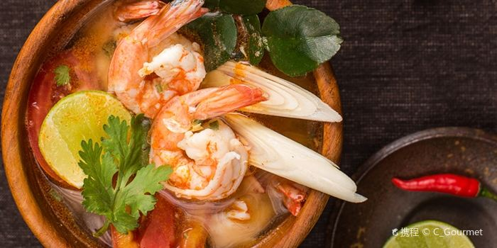捲心菜和安全套餐廳(Pattaya)2