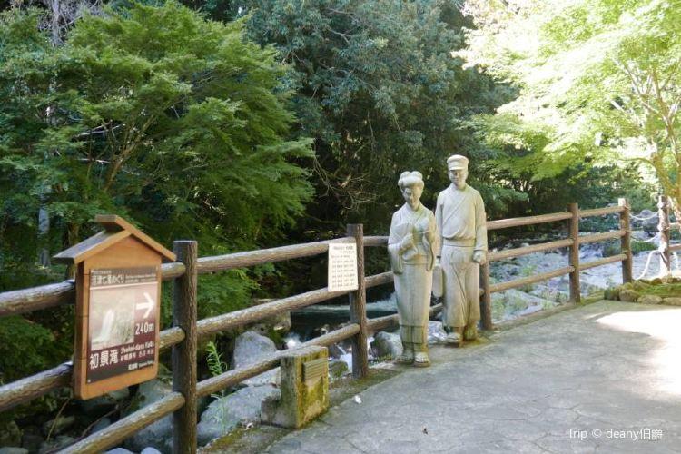 河津七滝3