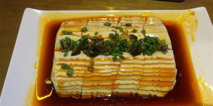 Pang Ge Lia Rou Xie Bao ( Xi Nan Shang Dou )3