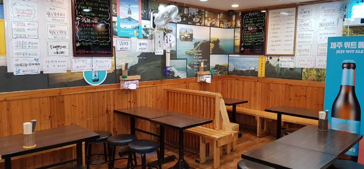 Maro Island Sashimi Shop