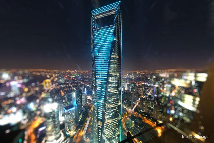 上海環球金融中心1