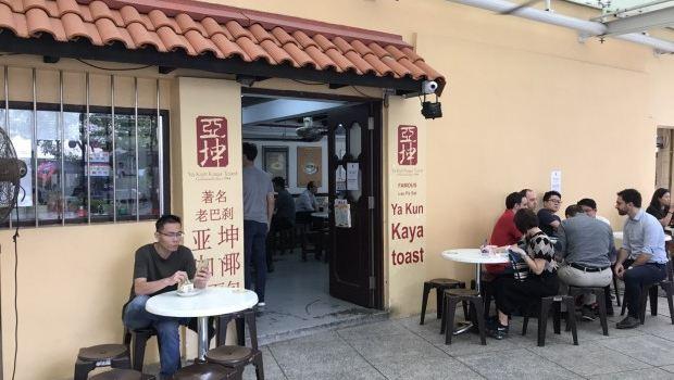 Ya Kun Kaya Toast( Far East Square)3