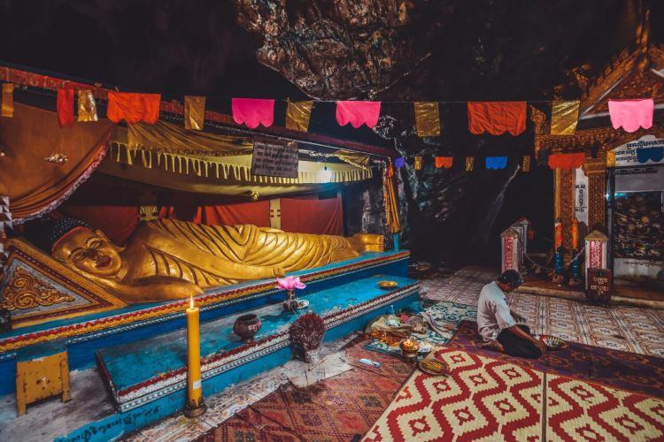 Phnom Sampeau Phnom Sampov2
