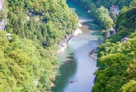 Nuoshui River Scenic Area