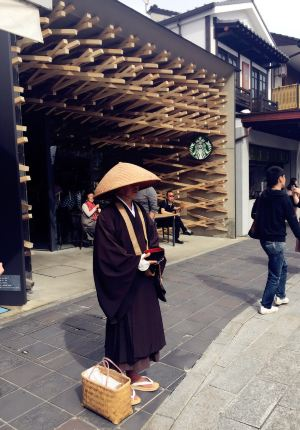 Dazaifu,Recommendations