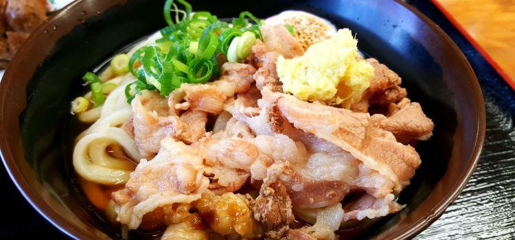 Kinosaki Udon Naoshima1