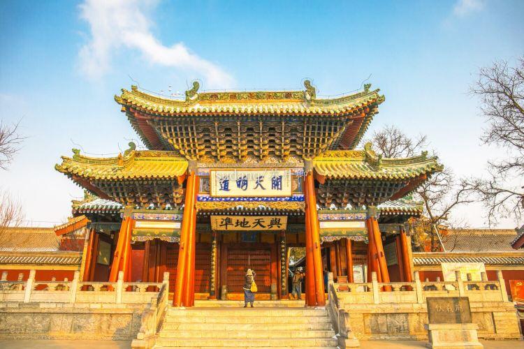 Fuxi Temple3