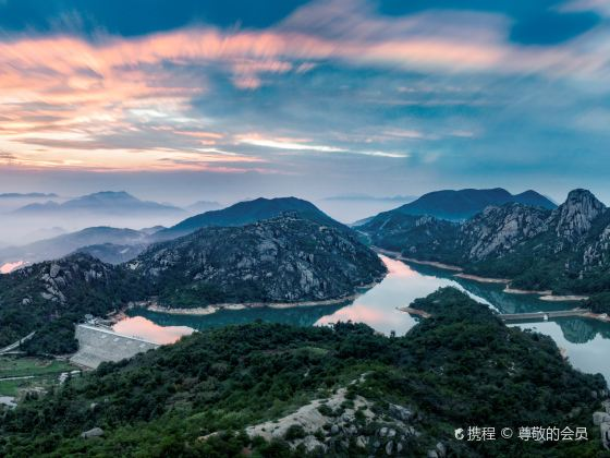 Tianhe River Reservoir