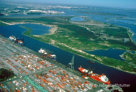 Sam Houston Boat Tour