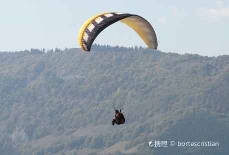Paragliding Centre Paramania (Centrul de Parapantă Paramania)