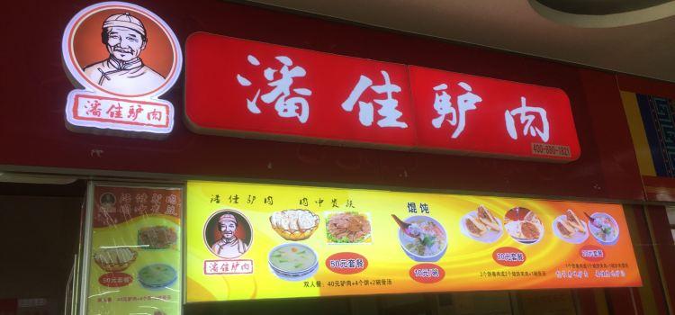 (禹州服務區)餐飲1