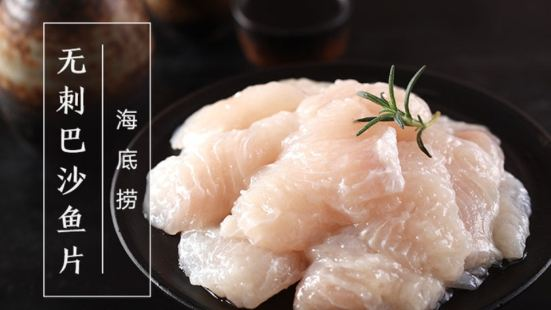 海底撈火鍋(高新活力匯店)