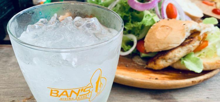 Banyan Bar2