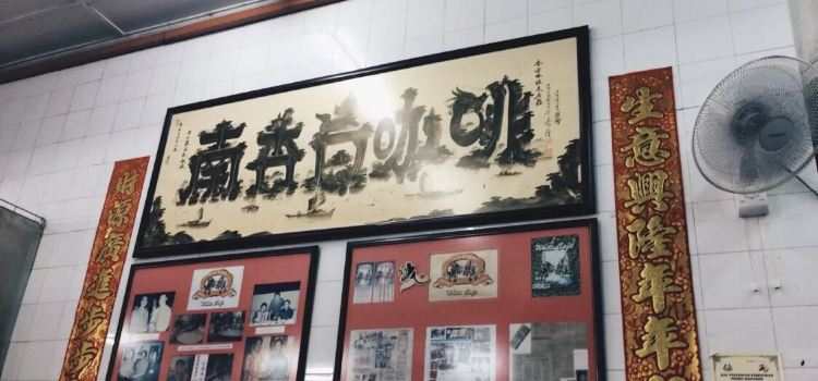 Nam Heong Coffee Shop