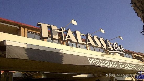 Thalassa Cafe