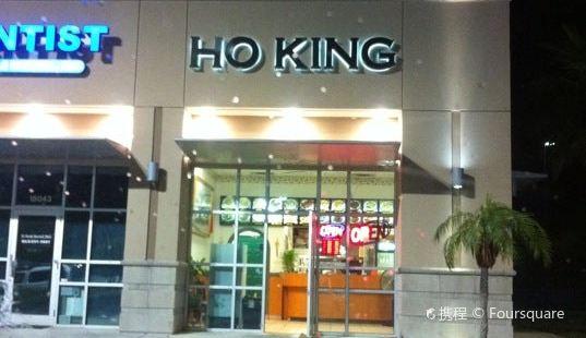 Ho King