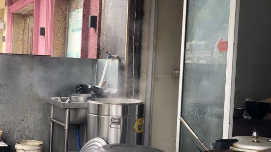老王拉麵館