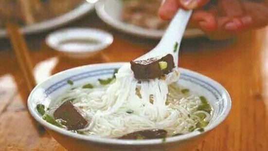 桐坑粿條湯