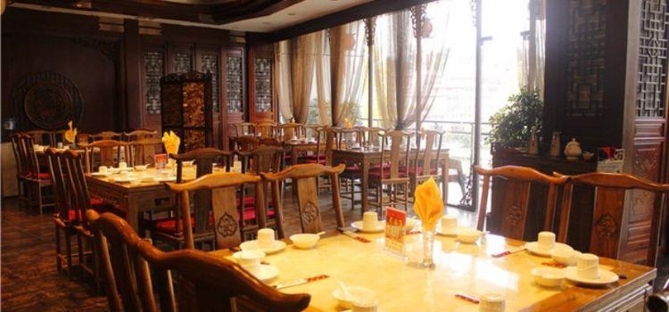 北京老鋪烤鴨1