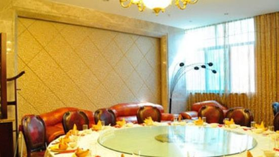 貴州華聯大酒店餐廳