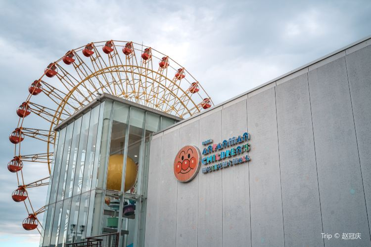 Kobe Anpanman Children's Museum & Mall