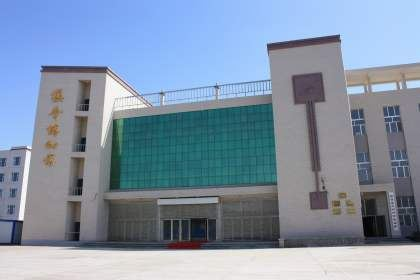 吉林省鎮賚縣博物館