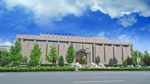 Ningxia Museum