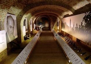 克雷姆斯博物館
