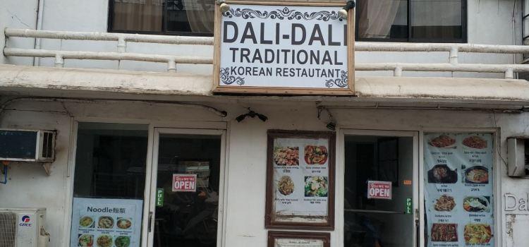 Dali Dali Korean Food1