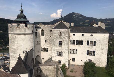 Festungsmuseum