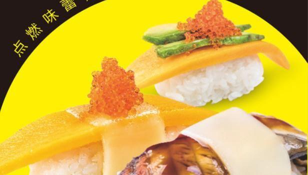 n多壽司(海洋城店)
