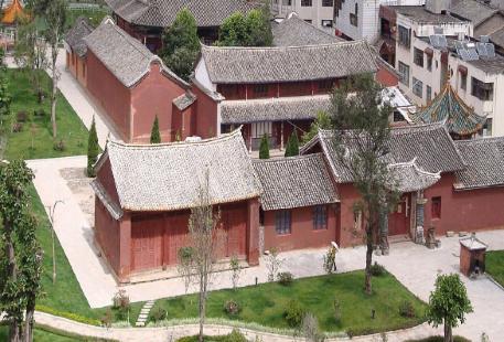Yao'anxian Museum