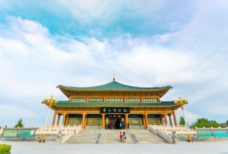 Pingliang Museum