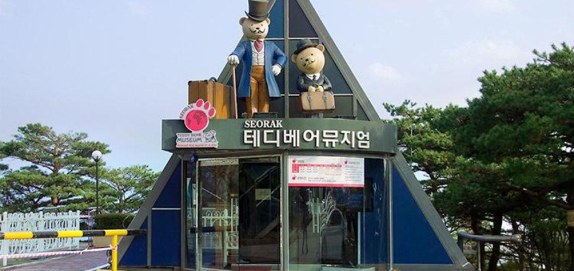 Goseong-gun