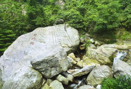 Shimen Mountain Stream