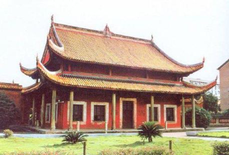 Xiangtan Confucious' Temple